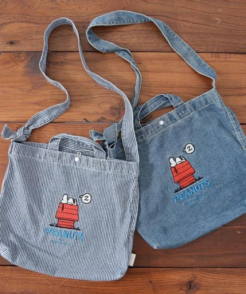 【セール除外商品】スヌーピー スリープ刺繍2WAYバッグ