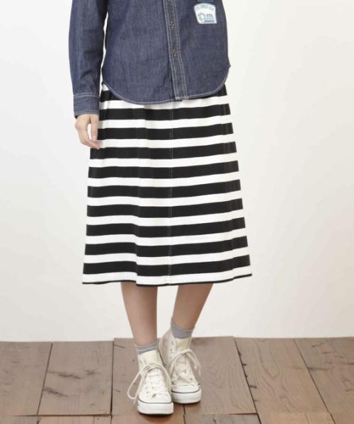 空紡糸ボーダースカート