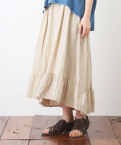 カラミ組合せフィッシュテールスカート