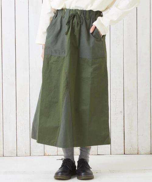 シャイニーツイルミリタリースカート