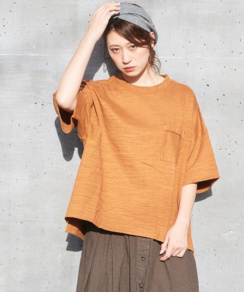 9/-スラブ天竺ポケット付ビッグTシャツ