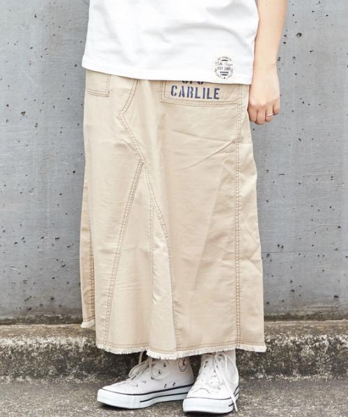 ヨコムラツイル リメイク風フレアスカート
