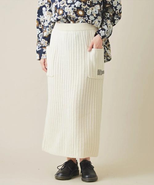 無地 リブ編み ナロースカート