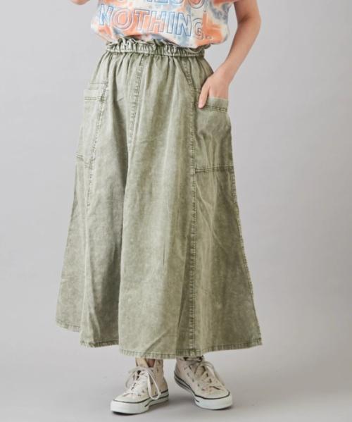 【再値下げ】サテン アスデル染め ギャザー ロングスカート