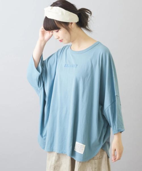 天竺 High Cool ビッグラウンド Tシャツ