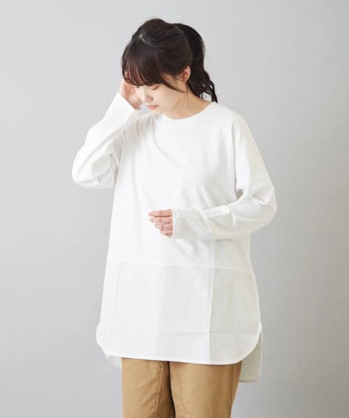 OE天竺 裾切替 ロング Tシャツ