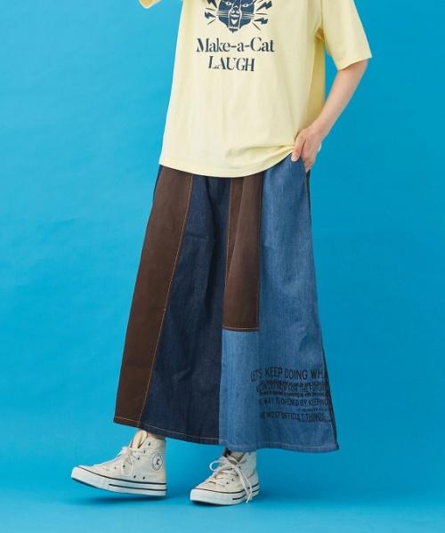 【セール除外商品】WEB限定 パッチワーク スカート