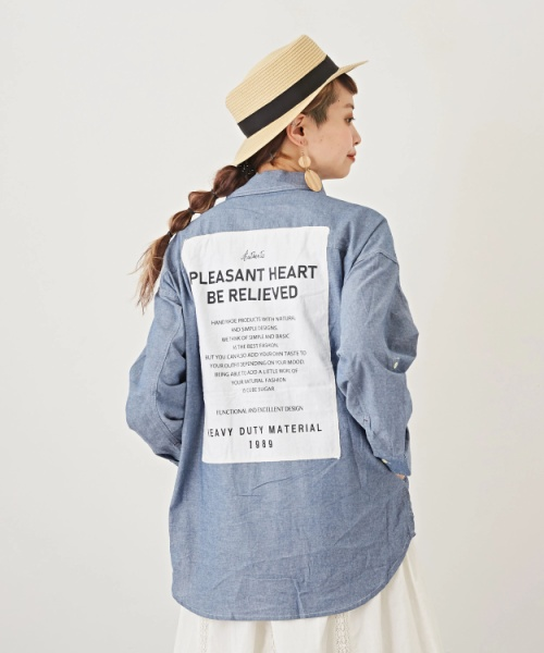 シャンブレー バックプリント ビッグシャツ