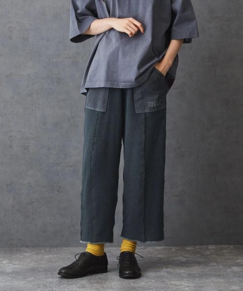 【セール除外商品】 ハニカムワッフル ピグメント染め パンツ