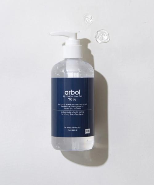 【送料無料】【お値段見直しました】日本製 arbol (アルボル) アルコールジェル