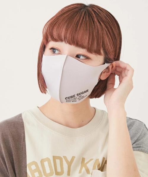 【クーポン対象外】ウォッシャブル 接触冷感 UVカット ロゴ入り 3Dマスク 2枚セット